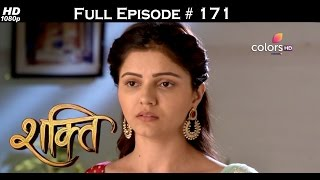 Shakti - 17th January 2017 - शक्ति - Full Episode (HD)