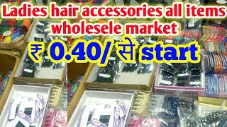 Ladies hair accessories items Wholesale market ।। All collection,