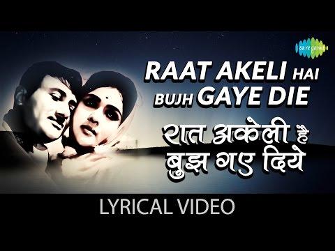 Raat Akeli Hai with lyrics | रात अकेली है गाने के बोल | Jewel Thief | Dev Anand | Vyjaintimala