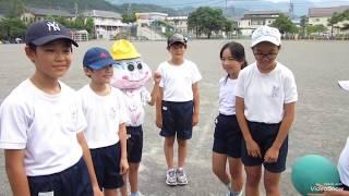 秩父市立南小学校 セーフスクールの取組