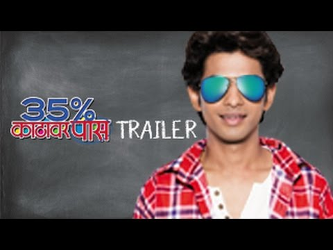 Official Theatrical Trailer | 35%...
