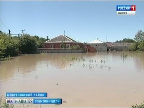 Паводок затронул Кошехабльский, Гиагинский и Шовгеновский районы республики