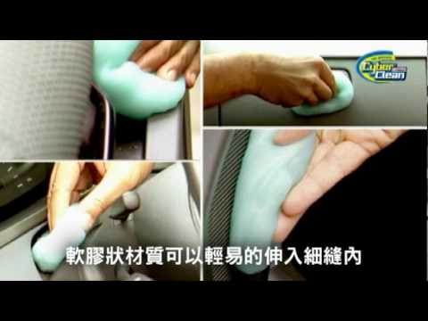 Taiwan Cyber Clean_Car_Video new mpg 169.mpg
