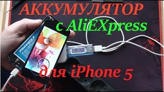 видео iPhone 6: ёмкость аккумулятора. Цены на аккумулятор для iPhone 6