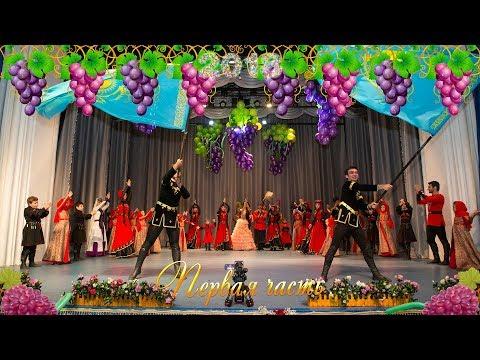 Армянский Национальный Этнический Ансамбль Nairi - 2018