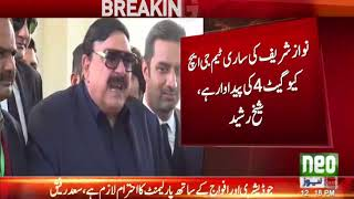 Sheikh Rasheed talk with media on hearing of LNG Scandal