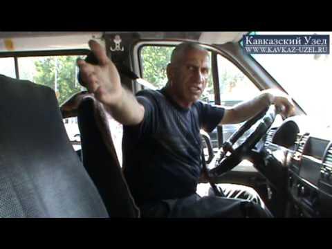 Ереван: акция пассажирского неповиновения