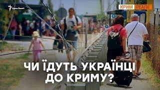 «Для чого мені Крим, якщо є Карпати» | Крим.Реалії