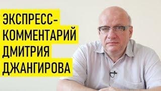 Опытный Столар и неотесанный мэр. Дмитрий Джангиров