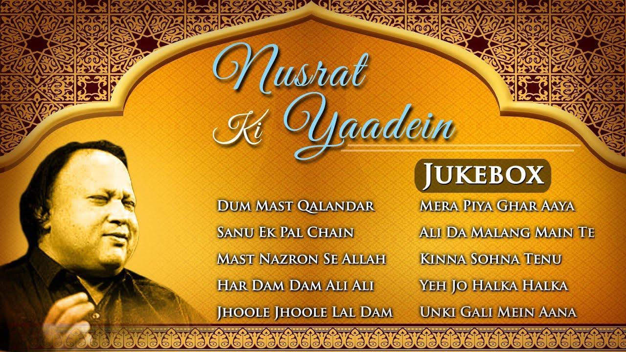 Qawwali Nusrat Fateh Ali Khan 3GP Mp4 HD Video Download