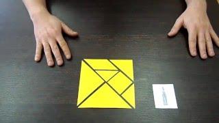 Геометрическая головоломка №6 (ТАНГРАМ)