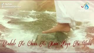 Chandni Raat Mein Jhule Tu Jhula Badal ko chir ke Mein Aaya Hoon Yahanh Kehne Aaya Hoon Yahan