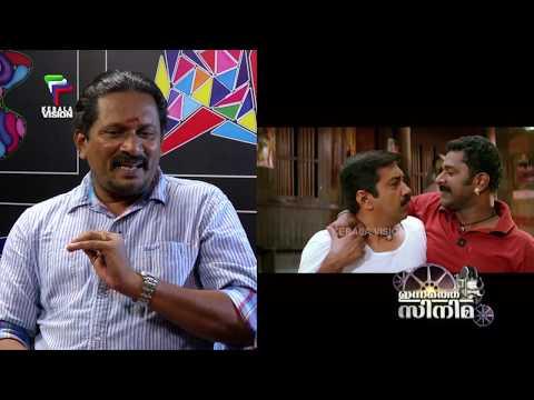 ശിവപുരം മൂവി | Innathe Cinema | Sivapuram Movie | Unni Pranav (Director) | Chat Show