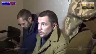 Батальон 'Призрак' поймал банду лже ополченцев насильников из СБУ!