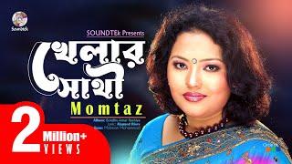 Momtaz - Khelar Shathi | Bondhu Amar Roshiya | Soundtek
