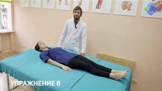 Курсы лечебной физкультуры в ИМиК
