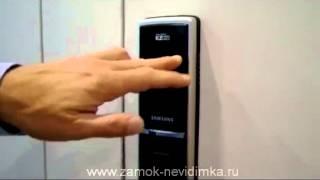 видео Врезной электронный замок Samsung Ezon SHS-5120 XBK/EN (SHS-H625) купить в интернет-магазине