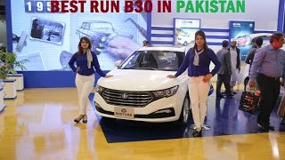FAW (Bestrun) B30 in Pakistan Autoshow 2017|Specs|Launch