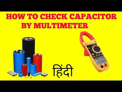 How To Test Capacitor In Hindi