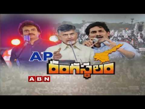 ABN Debate   Pawan Kalyan comments on AP Govt   Janasena Formation Day   Part 2