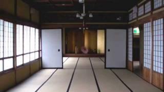 Historical Ryokan Hostel - K