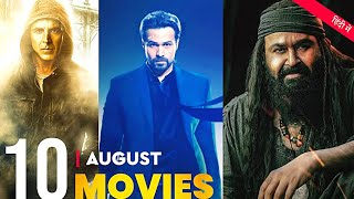 10 Upcoming Movies Releasing  (August 2021 ) On OTT & Theatres