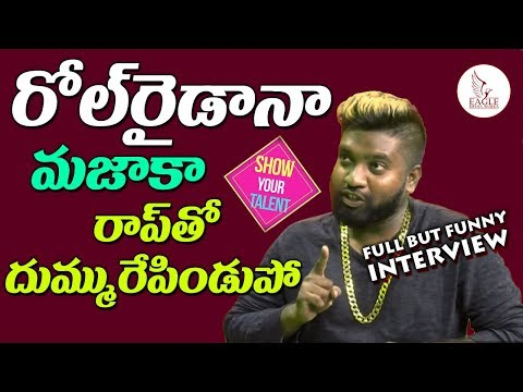 Roll Rida Special Interview on Show Your Talent | Shankar Ka beta | Rap Star | Eagle Media Works