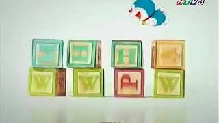 HTV3 - Hình hiệu Phim hoạt hình (2010) Thứ nghiệm 305