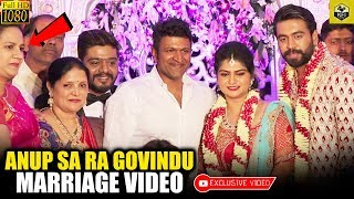 Power Star Puneeth Rajkumar & Wife Ashwini Puneeth Rajkumar Attended Together For Sa Ra Govindu Son