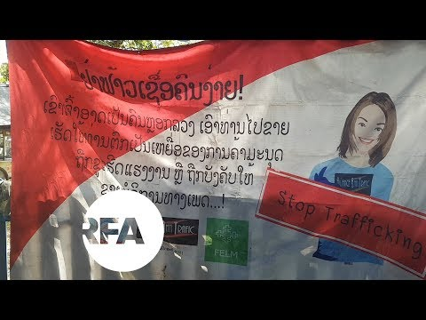 Laos Warns Young Travelers About Exploitation in Thailand | Radio Free Asia (RFA)