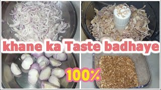 Kitchen,Cooking Tip | Increase the Taste of food 100% | Homemade onion powder, pyaz ka powder