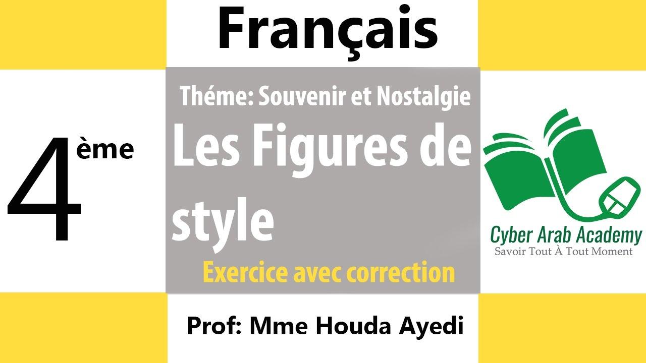 Francais Bac Les Figures De Style Exercice Avec Correction Youtube