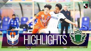 アルビレックス新潟vs松本山雅FC J2リーグ 第13節