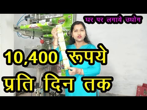 small business ideas 2018, high profitable business, manufacturing business idea with low investment