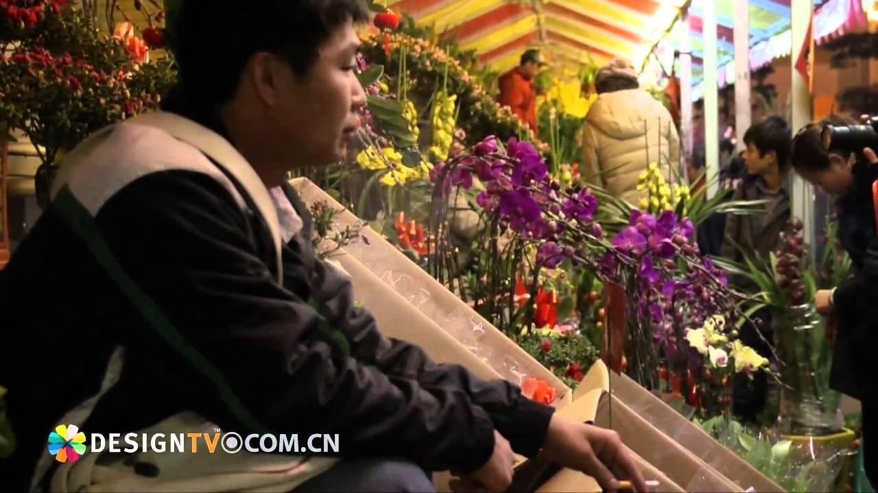 Flower Market Guangzhou 20112 Youtube