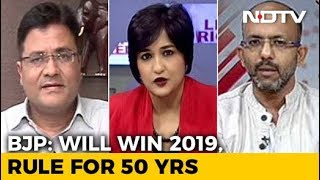 """BJP's 2019 Strategy: """"Must Win Every Booth"""""""