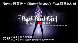 Renée 陳嘉唯 ~《Better Believe》Feat. 頑童MJ116