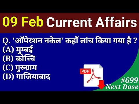 TODAY DATE 09/02/2020 CURRENT AFFAIRS VIDEO AND PDF FILE DOWNLORD