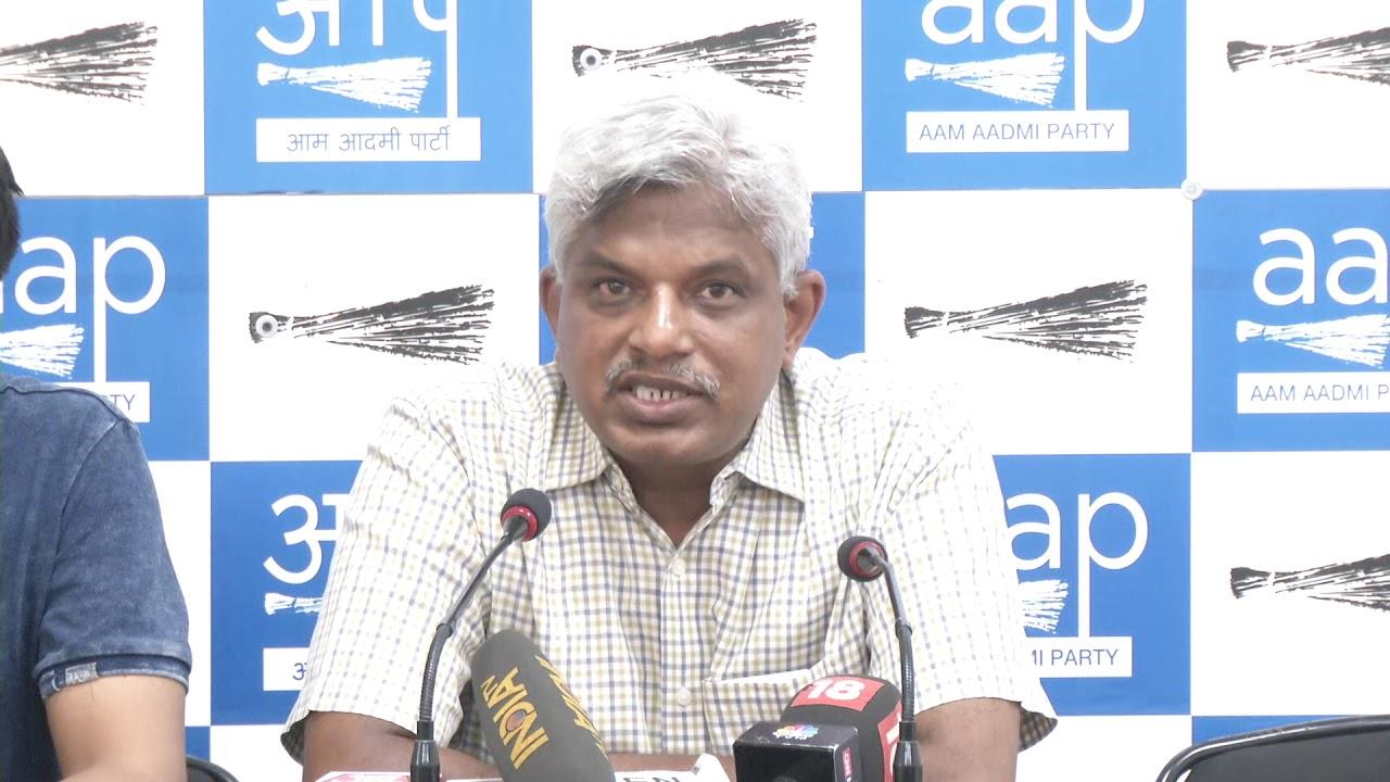 AAP National Secretary Pankaj Gupta Briefs Media on Tomorrow's (16th June 18) March to PMO - YouTube