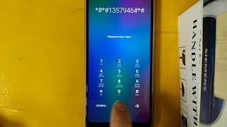 HUAWEY HONOR 10 (COL-L29)  FRP 2019, NOT TALK BACK (v7.1.0), ANDROID-9.0, Разблок от GOOGLE ACCOUNT