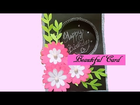 How to make a Eazy and Beautiful Greeting Card - DIY - Paper Craft | Best DIY | Art and Craft