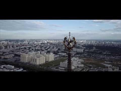 DJI MAVIC PRO | Moscow University