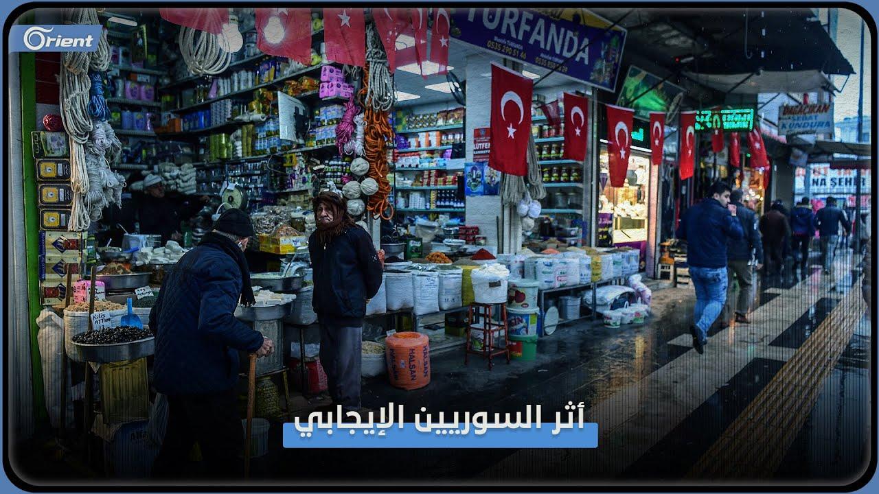 السوريون في كلس التركية.. صحيفة أمريكية تتحدث عن دور اللاجئين بالنهوض بهذه المدينة  - نشر قبل 5 ساعة