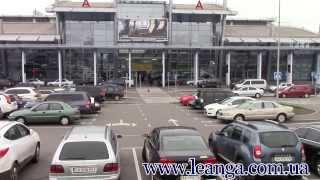 Поездка в Испанию #1. Аэропорт