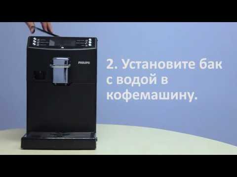 Очистка варочного блока от кофейных масел в кофемашинах с отделением для молотого кофе
