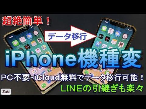 iphone11 無料 音楽 アプリ