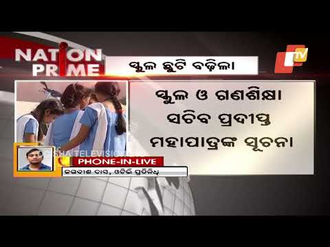 Summer Vacation In Odisha Schools Extended