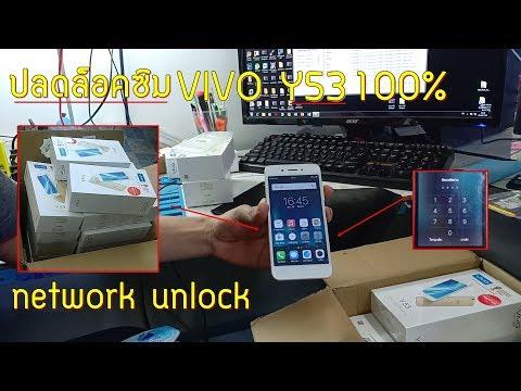 Vivo Y51l Radio Off Problem Solution Gsm Forum