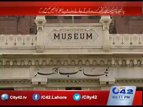 Lahore Museum of Islamic art galleries and historic beauty of the landscape