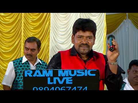 Manamaalaiyum Manjalum Soodi - Singer Ram Covai